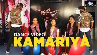 Kamariya Dance Choreography || Mitron || Jackkey Bhagnani || Kritika karma || sm choreography