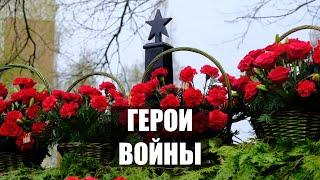 В Калининграде перезахоронили 86 воинов, погибших в ВОВ #shorts
