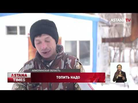 Малыши замерзают в детском саду в Акмолинской области