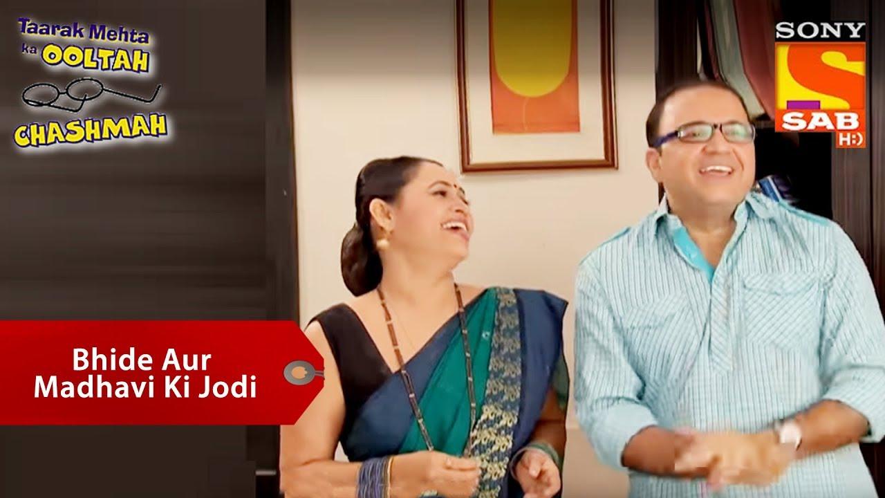 Bhide Aur Madhavi Ki Jodi | Taarak Mehta Ka Ooltah Chashmah