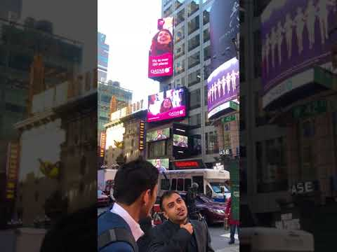 Qatar on Crossroads Screens in Times Square, NYC