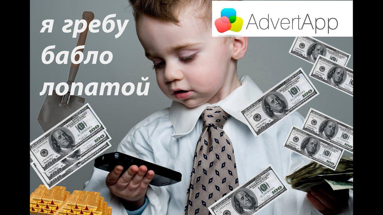 сайт для заработки денег на играх