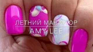 Маникюр. Летний маникюр , покрытие гель лаком. Дизайн ногтей лето 2016 Nail Art Designs