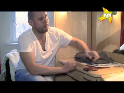 Комсомолка в гостях у актера Максима Аверина