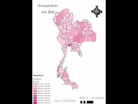 จำนวนประชากรประเทศไทย