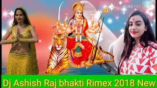 2018|  bhaghti Rimex DJ Ashish Raj