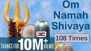 Om Namah Shivaya | Shiva Mantra | Peaceful Chants
