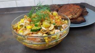 Вкусный  гриль  салат !!!  Идеально для гриля!!!
