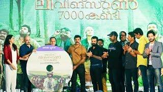 Lord Livingstone 7000 Kandi Audio Launch | Kunchacko Boban, Nivin Pauly,