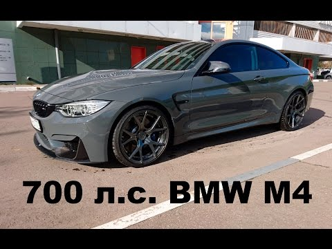 DT_LIVE. 700 л.с. BMW M4 Competition