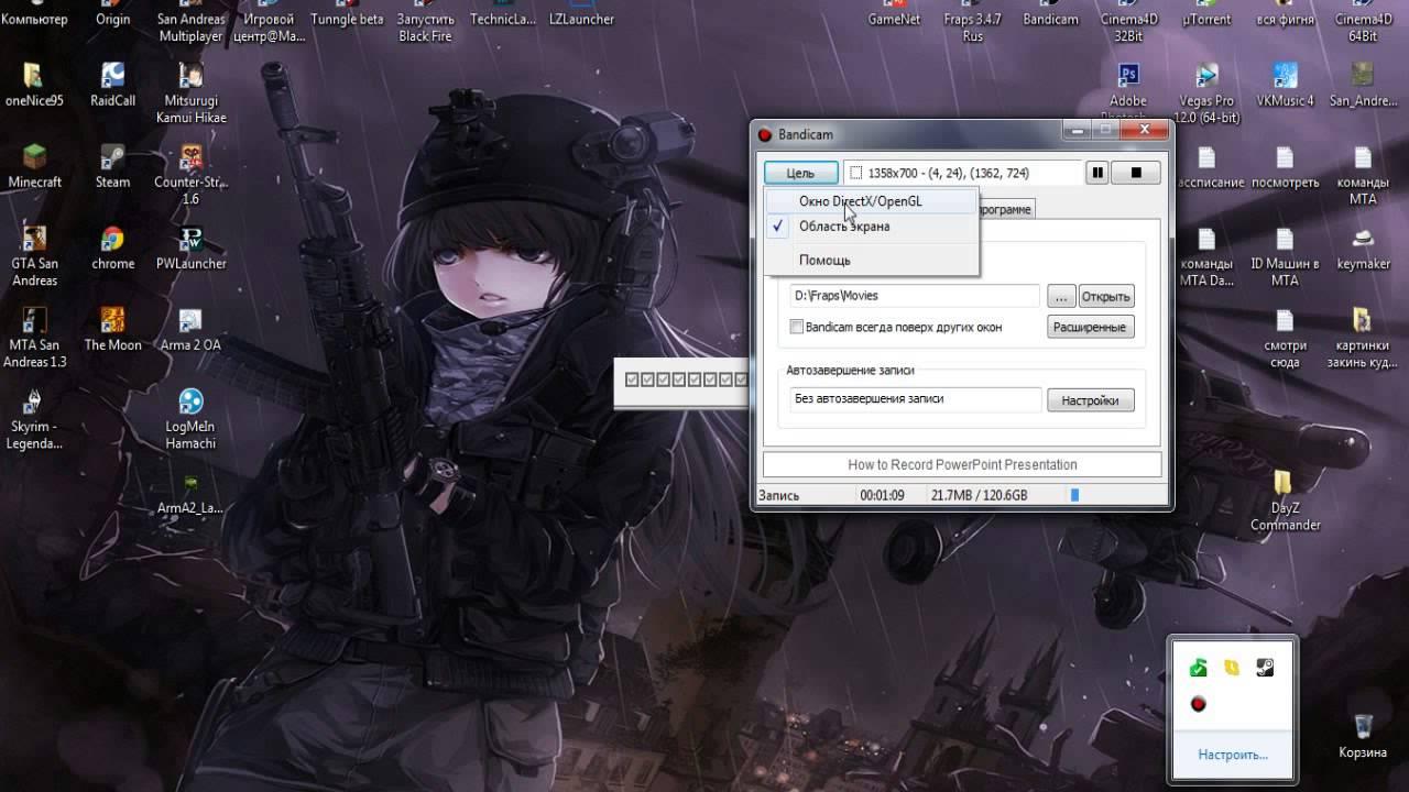 create pixel shader error war thunder