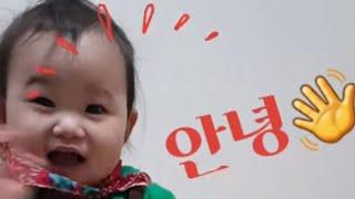 [20개월아기]2세아기 책육아