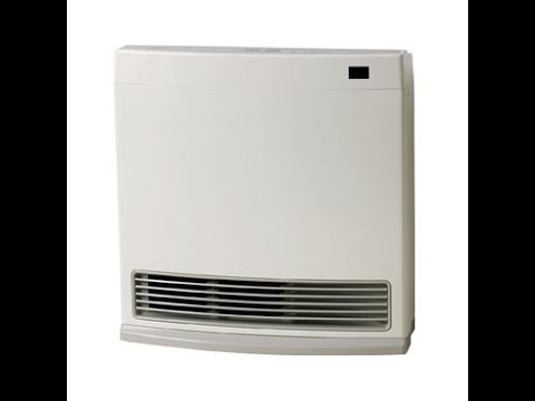 All about the Rinnai Dynamo 15 Convector Gas Heater