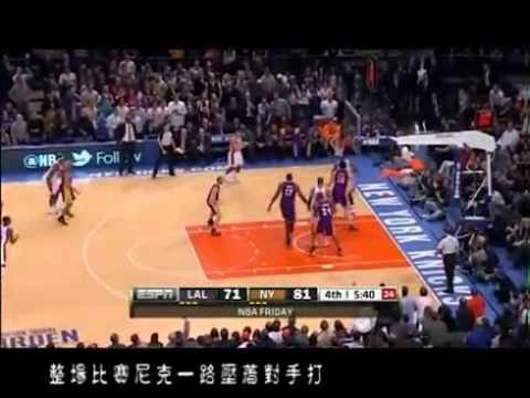 林書豪 Jeremy Lin 震撼世界精華全輯 完整版   YouTube