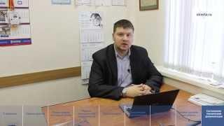 Оспаривание кадастровой стоимости(Оценка для оспаривания кадастровой стоимости земельных участков, зданий, недвижимости www.okveta.ru., 2014-04-22T09:48:57.000Z)