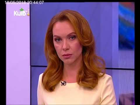Телеканал Київ: 18.05.18 Місто добра