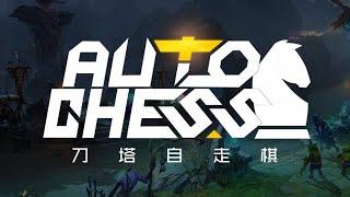 [16/06/2019] -  AUTO CHESS - Chiều
