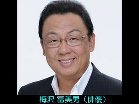 11月9日生まれの芸能人・有名人 ...