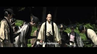 Трейлер фильма «Тринадцать убийц»