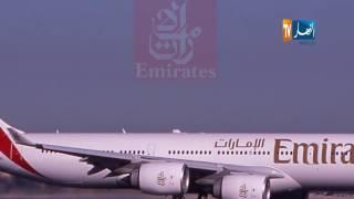 طيران الامارات يخفض رحلالته الى الولايات الأمريكية