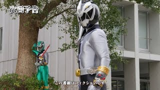 騎士竜戦隊リュウソウジャー 第3話 予告 Kishiryu Sentai Ryusoulger EP3 Preview