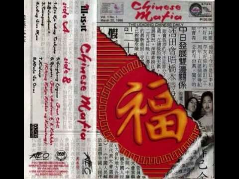 Chinese Mafia -The Leading News Daily (Full Album)
