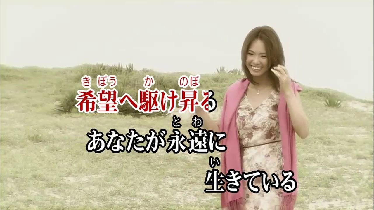 長渕 剛 クローズ ユア アイズ
