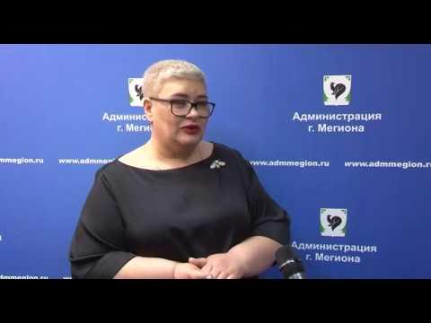Анна Бреушева - руководитель Аппарата АТК города Мегиона