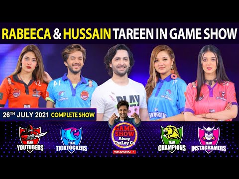 Download Game Show Aisay Chalay Ga Season 7 | Danish Taimoor Show | 26th July 2021 | Rabeeca & Hussain