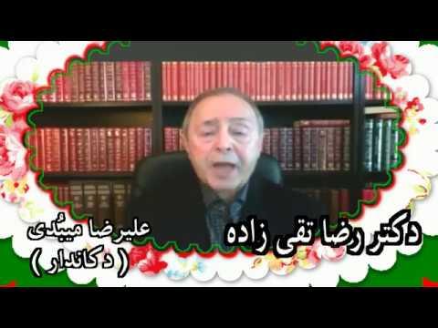 Iran, رضا تقيزاده « فراز و فرود در محمدرضاشاه پهلوي » ايران ؛