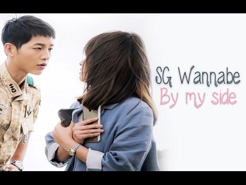 SG Wannabe - By My Side [Sub. Esp + Han + Rom]