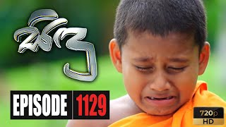 Sidu | Episode 1129 09th December 2020 Thumbnail