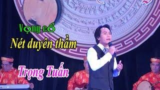 Tân cổ Nét Duyên Thầm-Tác giả Nguyễn Hoài văn-Trình bày Trọng Tuấn-Hương Sắc Nam Bộ.