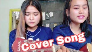 ၶႅၵ်ႇပၢၼ်ၸွၼ် Cover Song