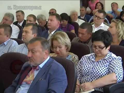 Колегія Донецької облдержадміністрації