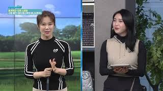 마스터바니에디션, 김영 프로 1월15일 SBS골프아카데…