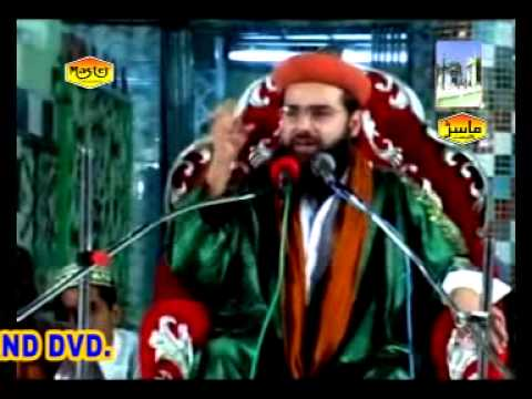 New Best Bayan By-Noorani Miya Ashrafi Al Jilani || Full Byan Hd Video 720p
