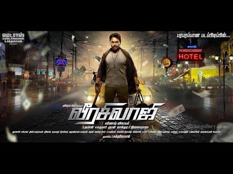 Veera sivaji Tamil Movie 2016 | Vikram...