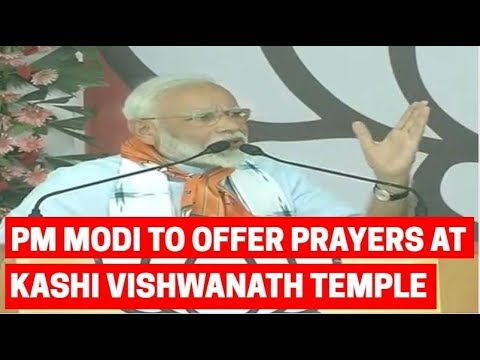 PM Modi will offer prayers at Kashi Vishwanath temple during his Varanasi visit today