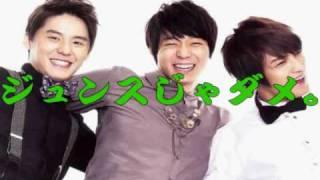 東方神起ラジオ bigeastation#139より 自分以外のメンバーのファンとい...