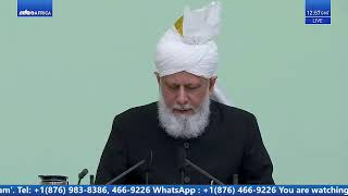 Friday Sermon by His Holiness Mirza Masroor Ahmad (June 18, 2021)