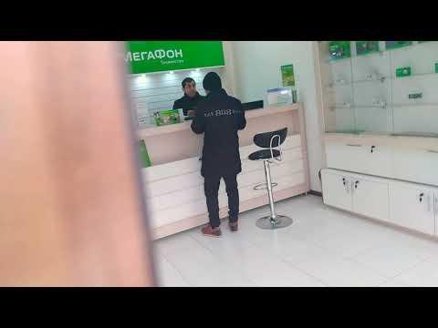 Кучкак центр Как работает компания Мегафон Таджикистан