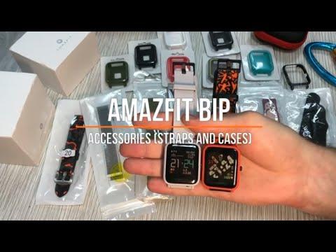 Amazfit Bip Accessories (straps And Cases) аксесуары (ремешки и кейсы)