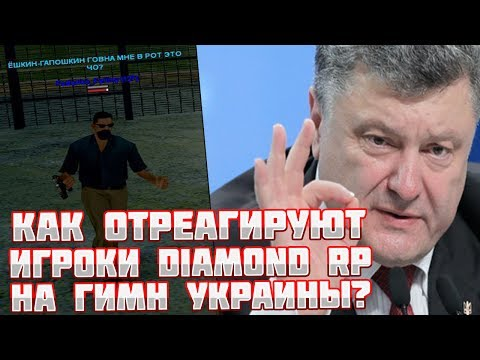 Видео Казино для украины на гривны
