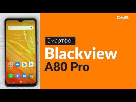 Распаковка смартфона Blackview A80 Pro / Unboxing Blackview A80 Pro