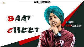 Baat Cheet : Bling Ramgarhia (Official Video) Latest Punjabi Songs 2020 | Juke Dock