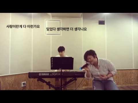 김효영(Kim Fine) - 이제그만(Now Stop) _ 이소라(Lee So Ra) Cover