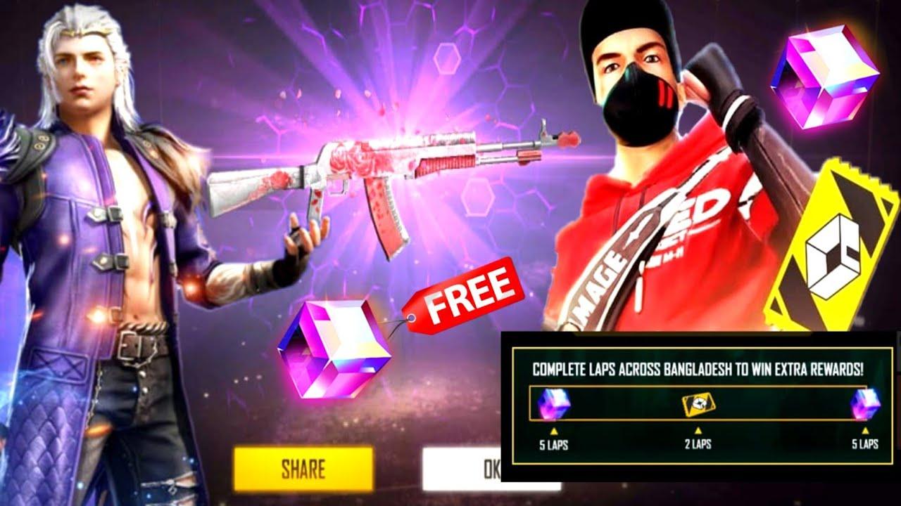 அனைவருக்கும் இலவசம் Free Magic Cube, Bundle // I Got AN94 Skin In Free fire Store Gaming