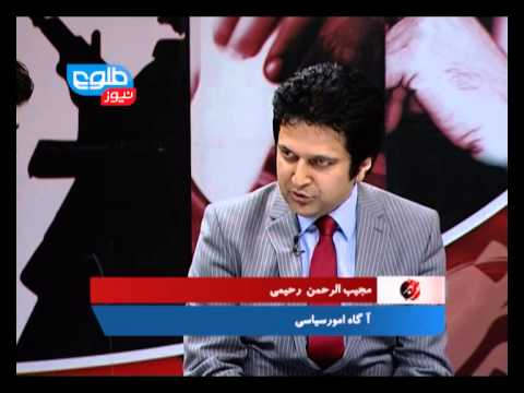 TOLOnews 02 March 2014 FARAKHABAR / فراخبر ۰۲ مارچ ۲۰۱۴