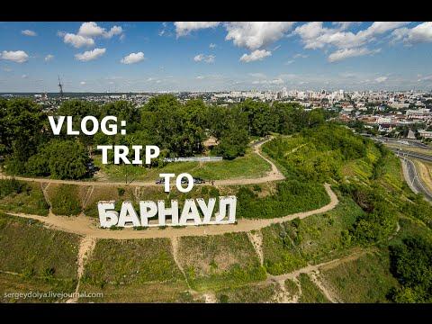 VLOG : Trip to Barnaul